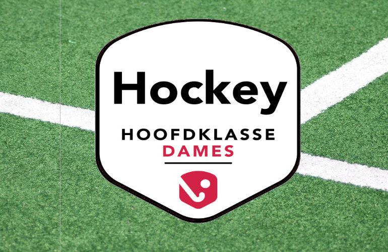 Hockeycoach Raoul Ehren na 12 jaar weg bij Den Bosch