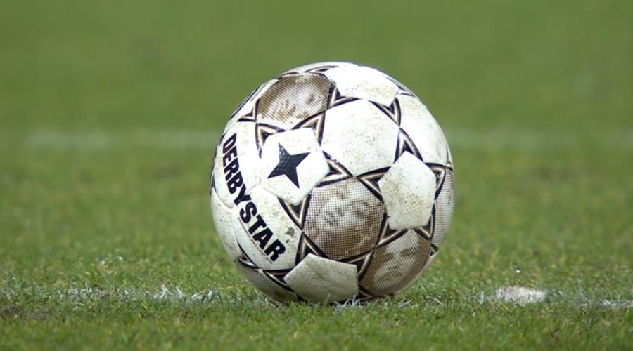 Eredivisie bal