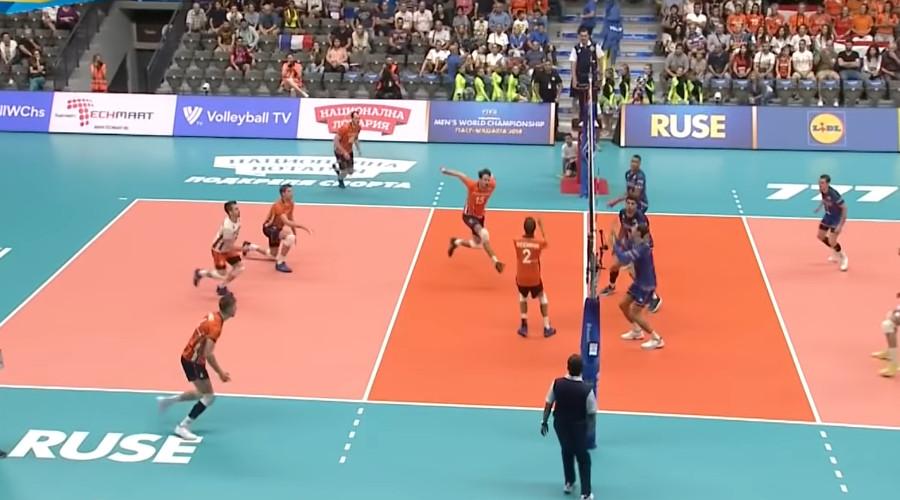 Nederland - Portugal EK volleybal live stream