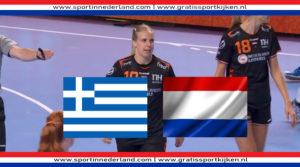 Handbal live stream Griekenland - Nederland